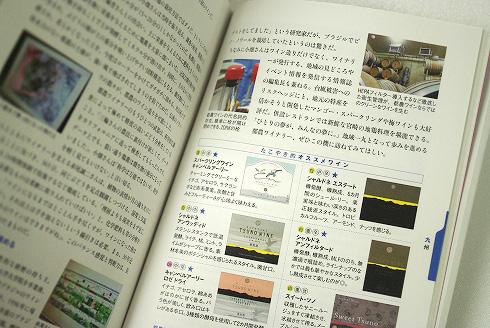 IMGP9309-N5.jpg