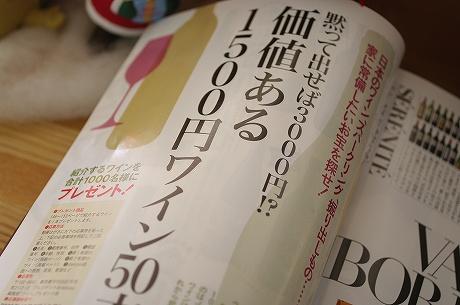 L-IMGP5995.jpg