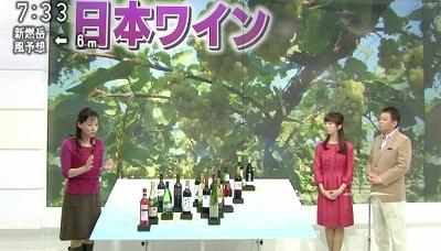 NHKおはよう日本.jpg