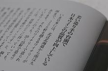 f-IMGP5410 3.jpg