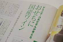 f-IMGP6879 2.jpg