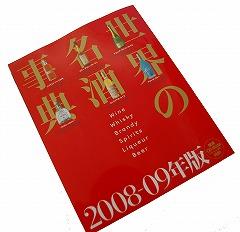 i-2008-92.jpg