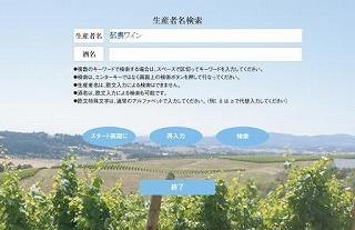 i-世界名酒CD.jpg
