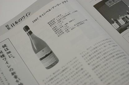 i-IMGP7775.jpg