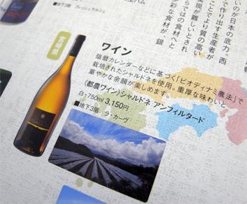 mitshukosi2.jpg