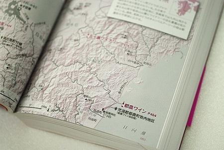 IMGP9301-N5-N5.jpg